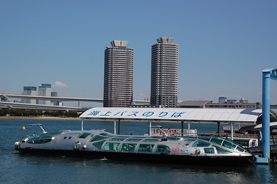 "Water Bus ""Himiko"""