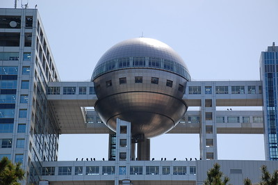 Fuji Television Headquarters, Odaiba