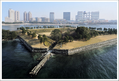 """The Odaiba fort, built to protect the bay from """"Black Ships"""""""