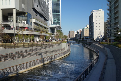 Sumida Oshinari-koen Park