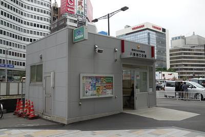 Koban on Yaesu side of station