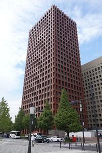 Tokio Marine-nichidō Building