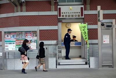 Koban on the Marunouchi side of Tokyo Station