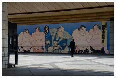 The water bus port is across the street from the National Sumo Wrestling Stadium.