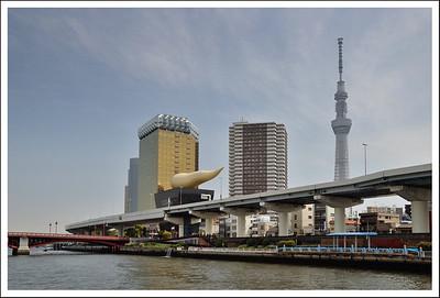 Tokyo Sumida River Boat Tour