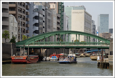 One of the small rivers that flow into the Sumida river.  This is the Kanda River which meanders around Akihabara and Ginza.