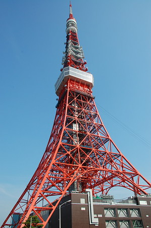 Tokyo Tower 2008