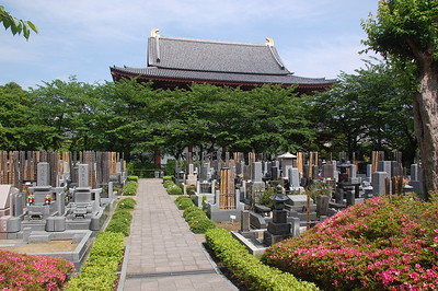 Cemetery at Zojoji Temple