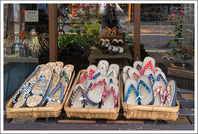 A shop that makes and sells sandals.