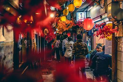 Omoide Yokocho in Shinjuku.