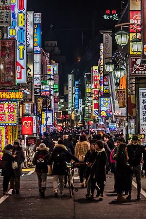 Kabukicho at Shinjuku.