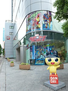 Ban Dai Toy Store