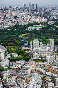 View of State Guest House in Tokyo.