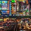 Shinjuku at night.