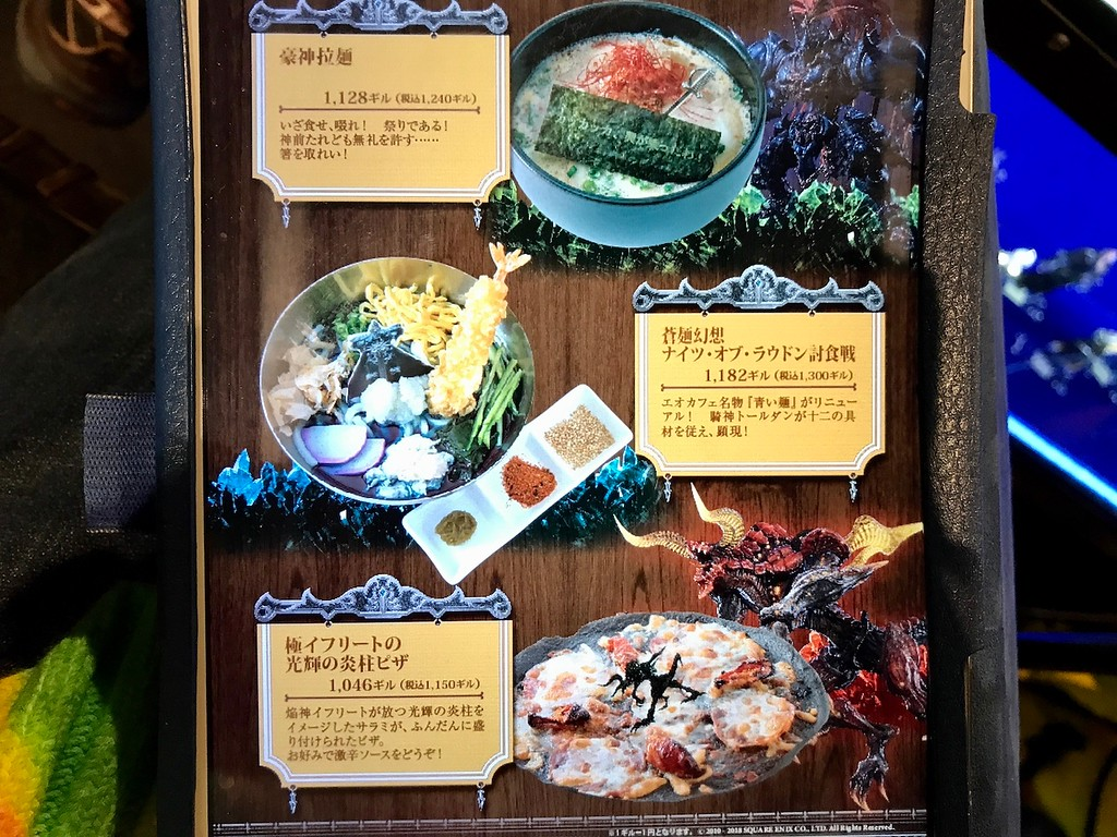 Having photos makes it easy to order from the tablet even if you don't speak Japanese.