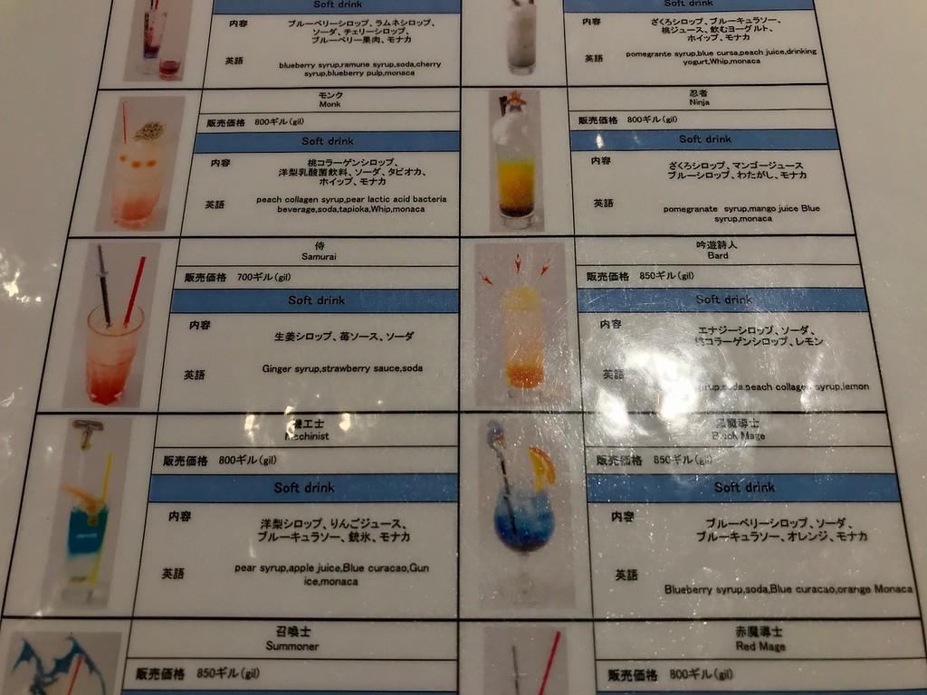 The cafe's English-language menu.