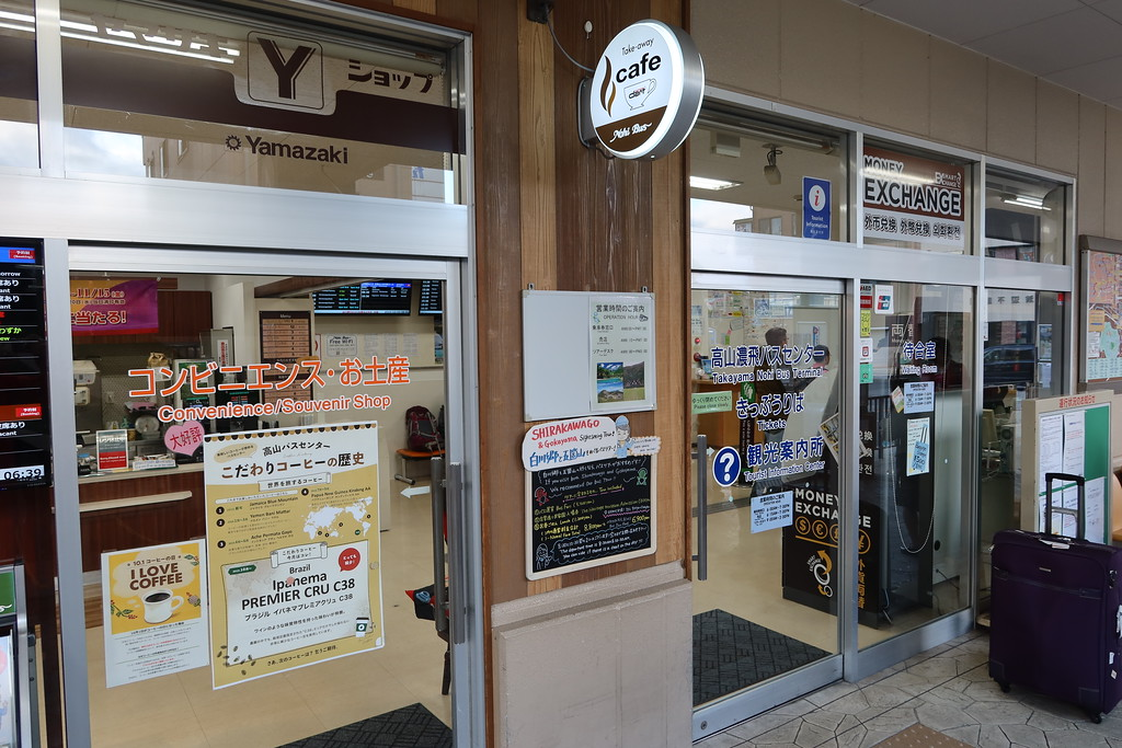 Takayama Nohi Bus ticket office and TIC