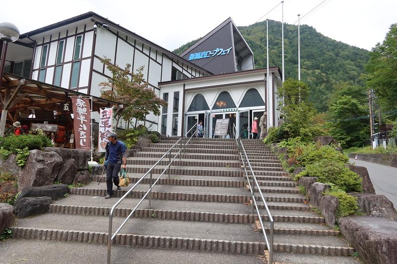 Shin-Hodaka Ropeway Terminal