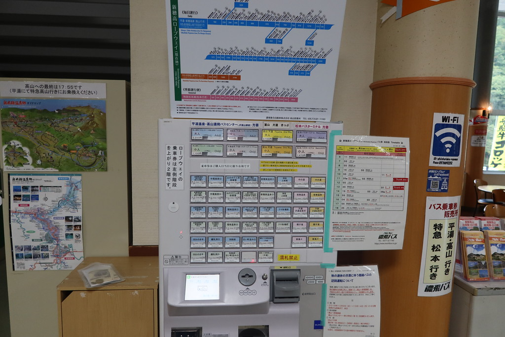 Bus ticket vending machines