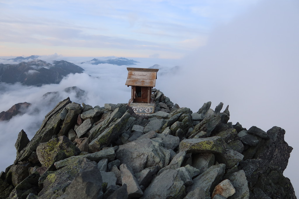 Yari-ga-Take summit