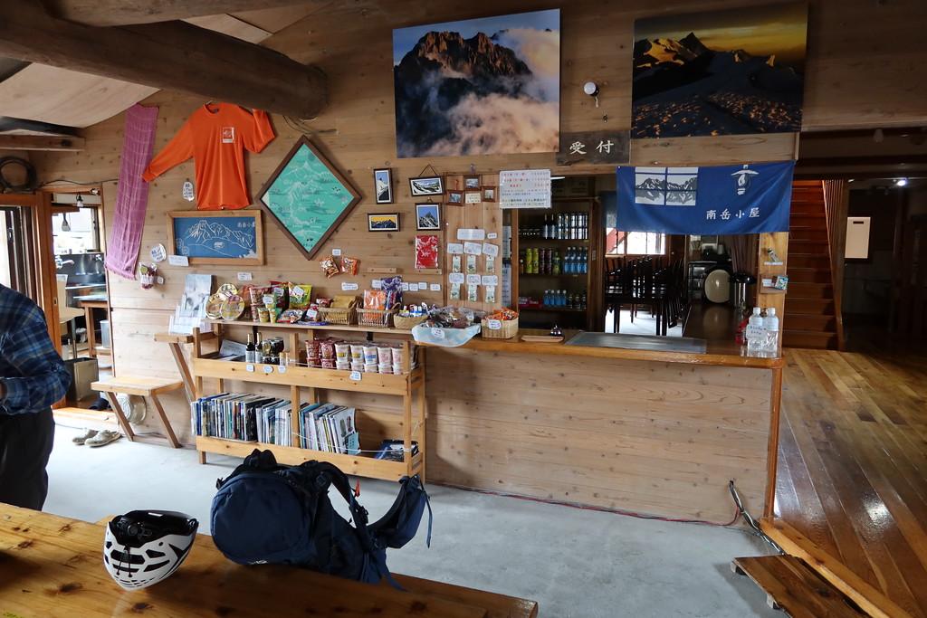 Minami-Dake Koya interior