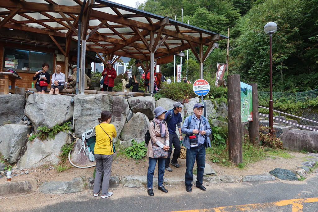 Shin-Hodaka Onsen bus stop