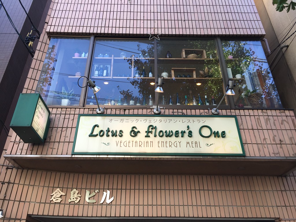 Vegetarian restaurants in tokyo lotus flowers one dhlflorist Choice Image