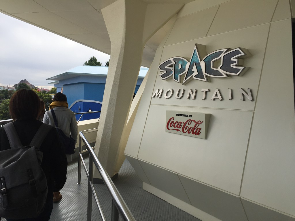 Space Mountain and strategic branding