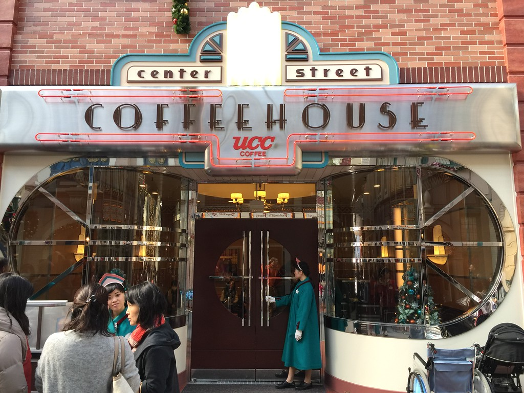 Center Street Coffee House