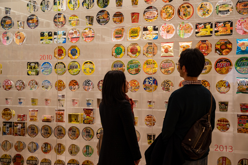 Colourful displays at the Cupnoodles Museum in Yokohama. Editorial credit: Uino / Shutterstock.com