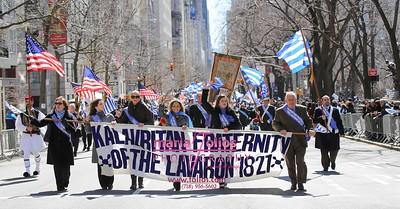 1490_greek parade 2015_www tolios com