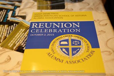 Saint Demetrios of Astoria Reunion 2015