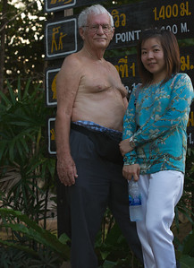 In front of national park Khon Kaen
