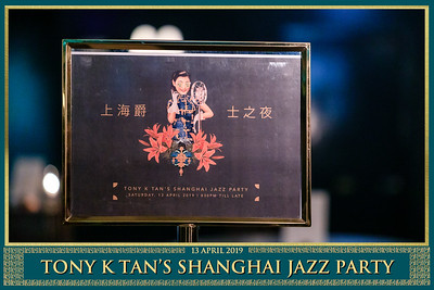 Tony K Tan's Shanghai Jazz Party | © SRSLYPhotobooth.sg