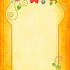 Arabian Summer_Poster