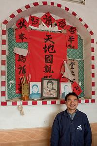 Wutanzhen, Hunan Province