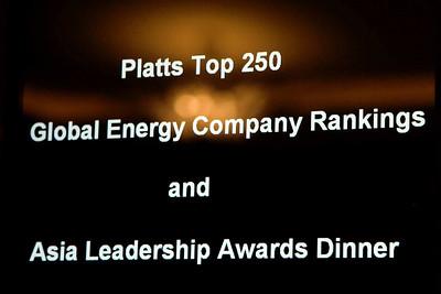 2009 Top 250 Venue