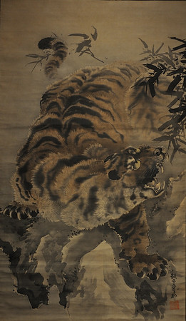 """Tiger and Bamboo"", by Ganku (1749-1839), Japan"