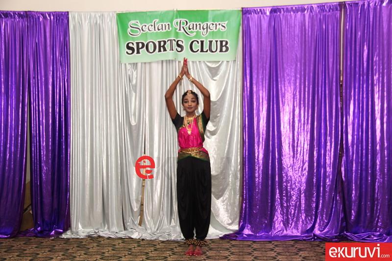 Seelan Rangers (Sports )Annual Awards Night 2016