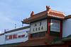 Sino Mall Food Court