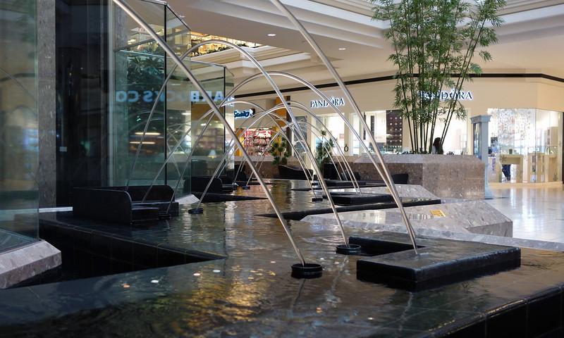 MacArthur Mall Fountain