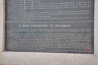 One of very few signs in the park with information about the wall and the area.