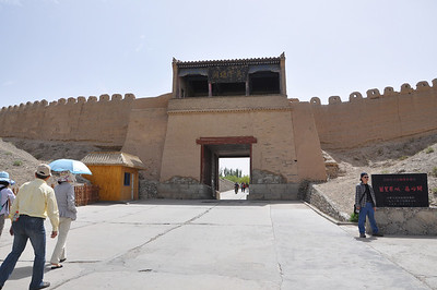 Here's the entrance to the main complex.