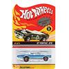'67 Pontiac GTO