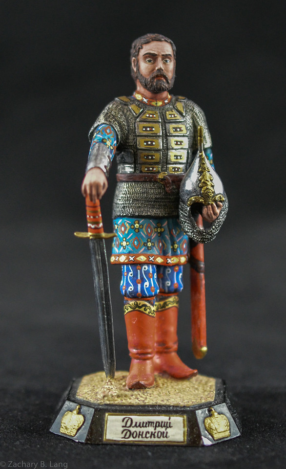 "804 Dmitry Donskoy ""Prince of Moscow"" - 90mm 1"