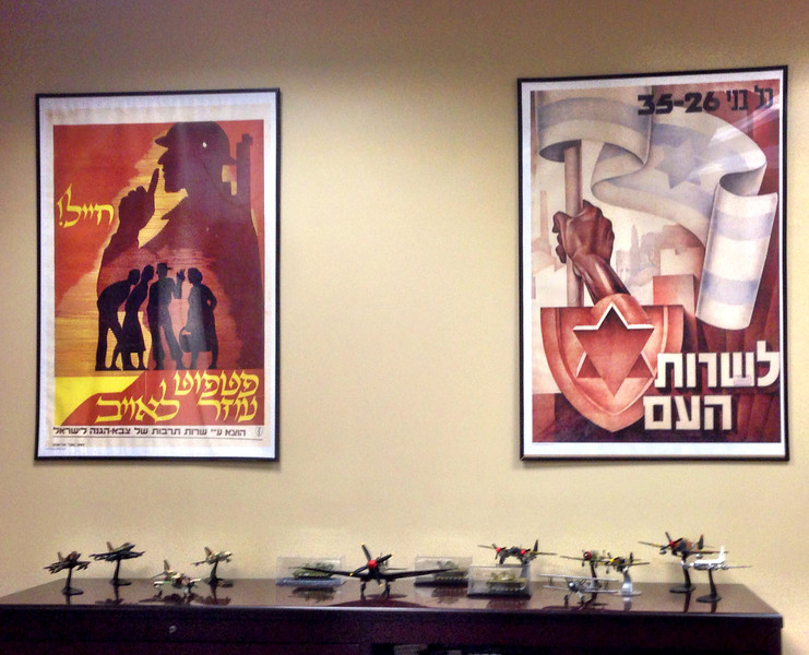 IDF shelf
