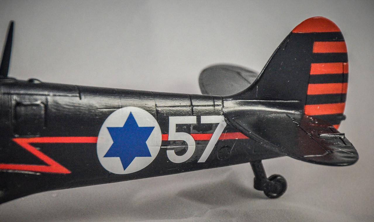 Israeli Spitfire 2