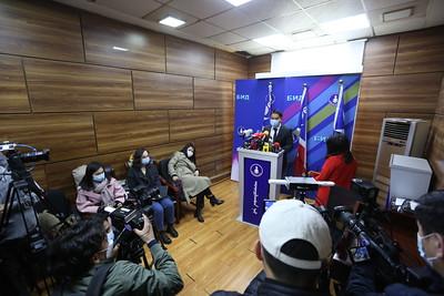2021 оны гуравдугаар сарын 29.Ардчилсан намын даргын сонгуулийн дүнг өнөөдөр танилцууллаа. ГЭРЭЛ ЗУРГИЙГ Г.САНЖААНОРОВ/MPA
