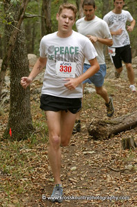 07.17.10: Panther Creek 10-Mile Challenge
