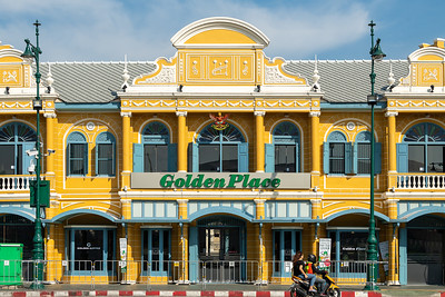 Golden Place Tha Chang Branch